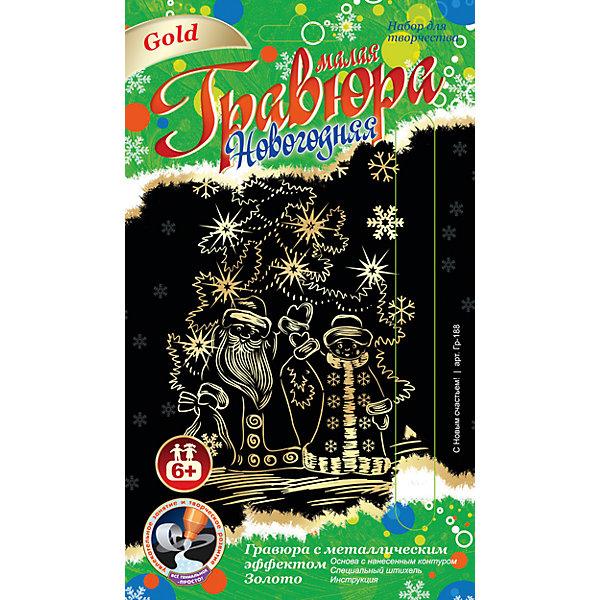 LORI Гравюра с эффектом золото «С Новым счастьем» lori гравюра новогодние игрушки с серебряным эффектом новогодние гости lori