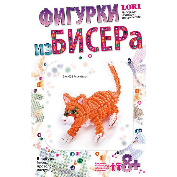 LORI Фигурки из бисера Рыжий кот адамчик мирослав вячеславович фигурки из бисера