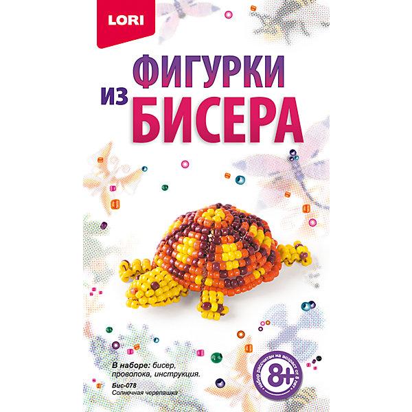 Фигурки из бисера Солнечная черепашка LORI, Российская Федерация