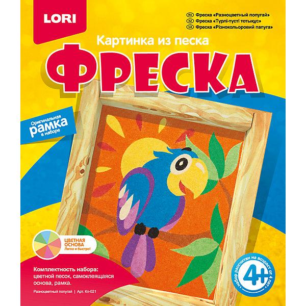 LORI Фреска, Картина из песка Разноцветный попугай lori фреска картина из песка щенячий патруль маршалл