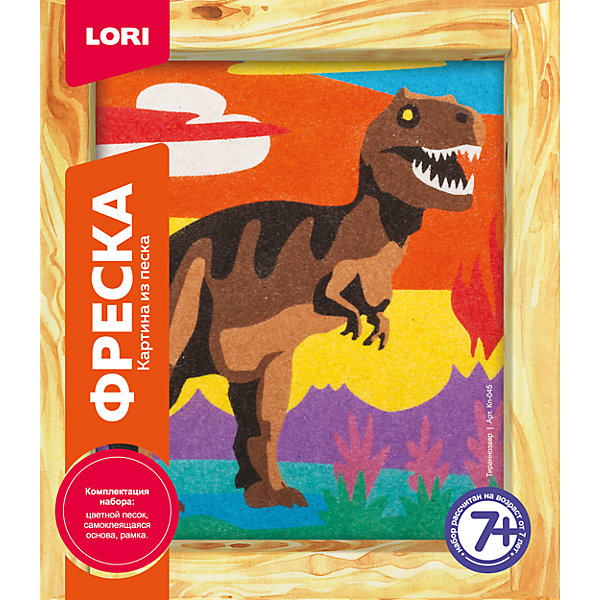 LORI Фреска, Картина из песка Тиранозавр lori фигурки из бисера мышонок