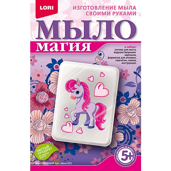 МылоМагия Милая пони LORI, Российская Федерация