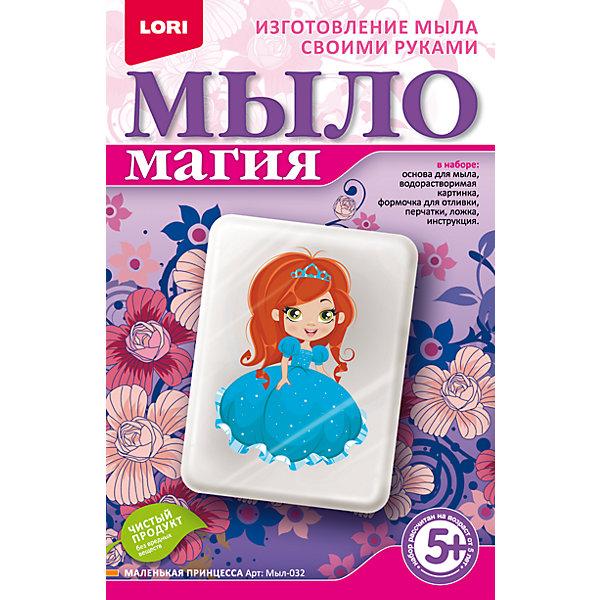 МылоМагия Маленькая принцесса LORI, Российская Федерация