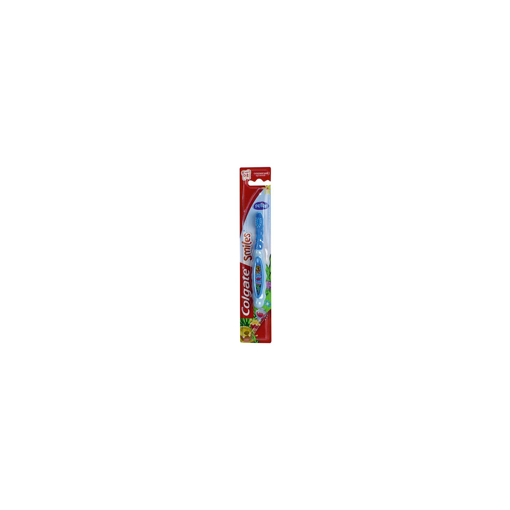 Зубная щётка Смайлс  супермягкая для детей от 0 до 2 лет, Colgate, голубой