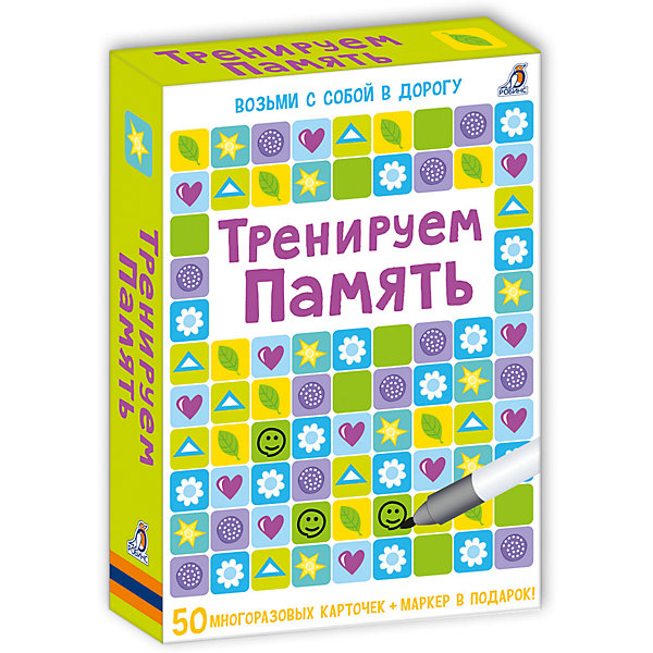 Робинс Асборн - карточки Тренируем память настольные игры робинс асборн карточки дорисуй забавные животные