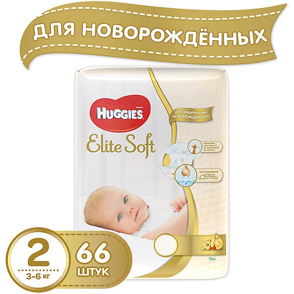 HUGGIES Подгузники Huggies Elite Soft 2, 3-6 кг, 66 шт.