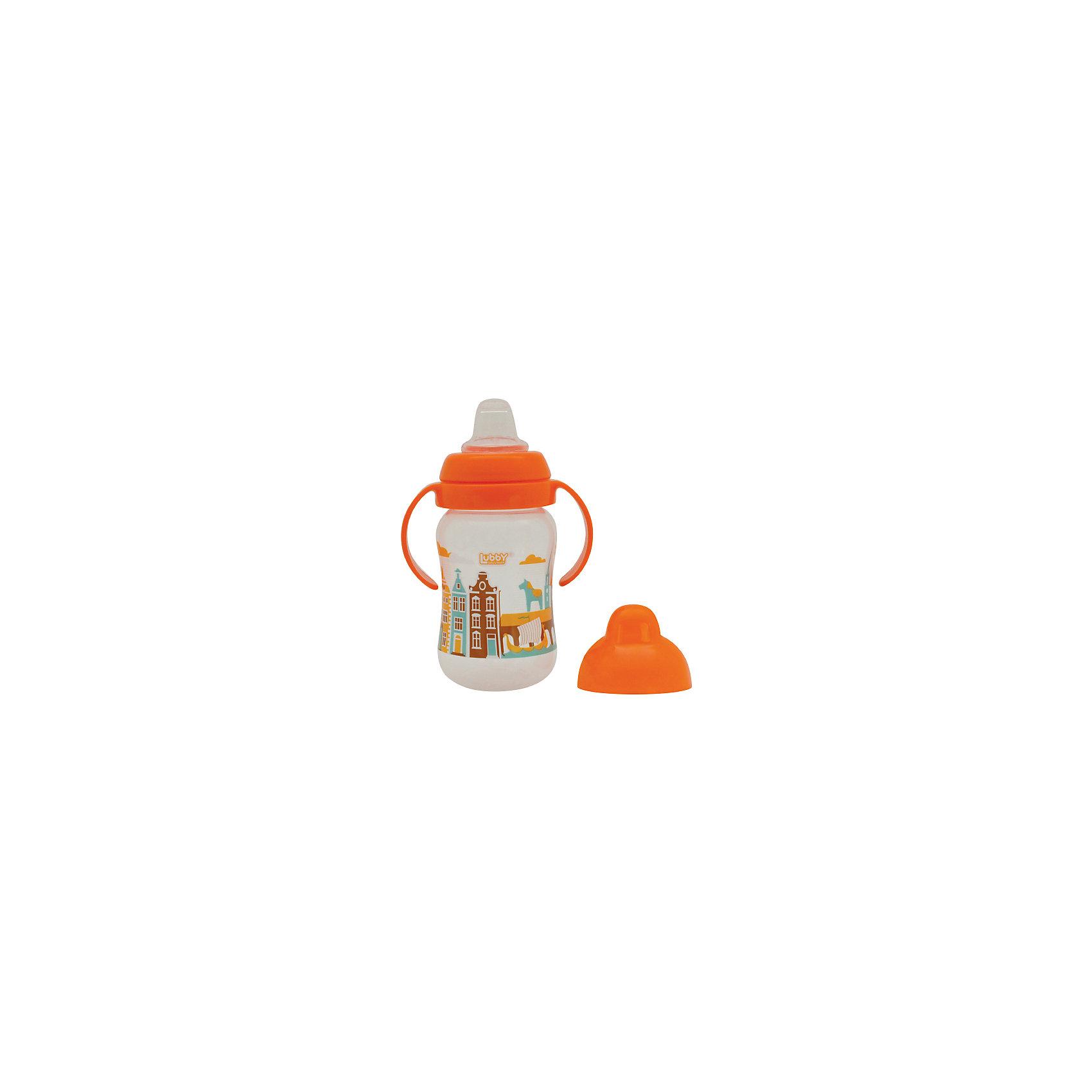 Поильник- непроливайка с ручками Любимый от 6 мес., 250 мл., LUBBY, оранжевый