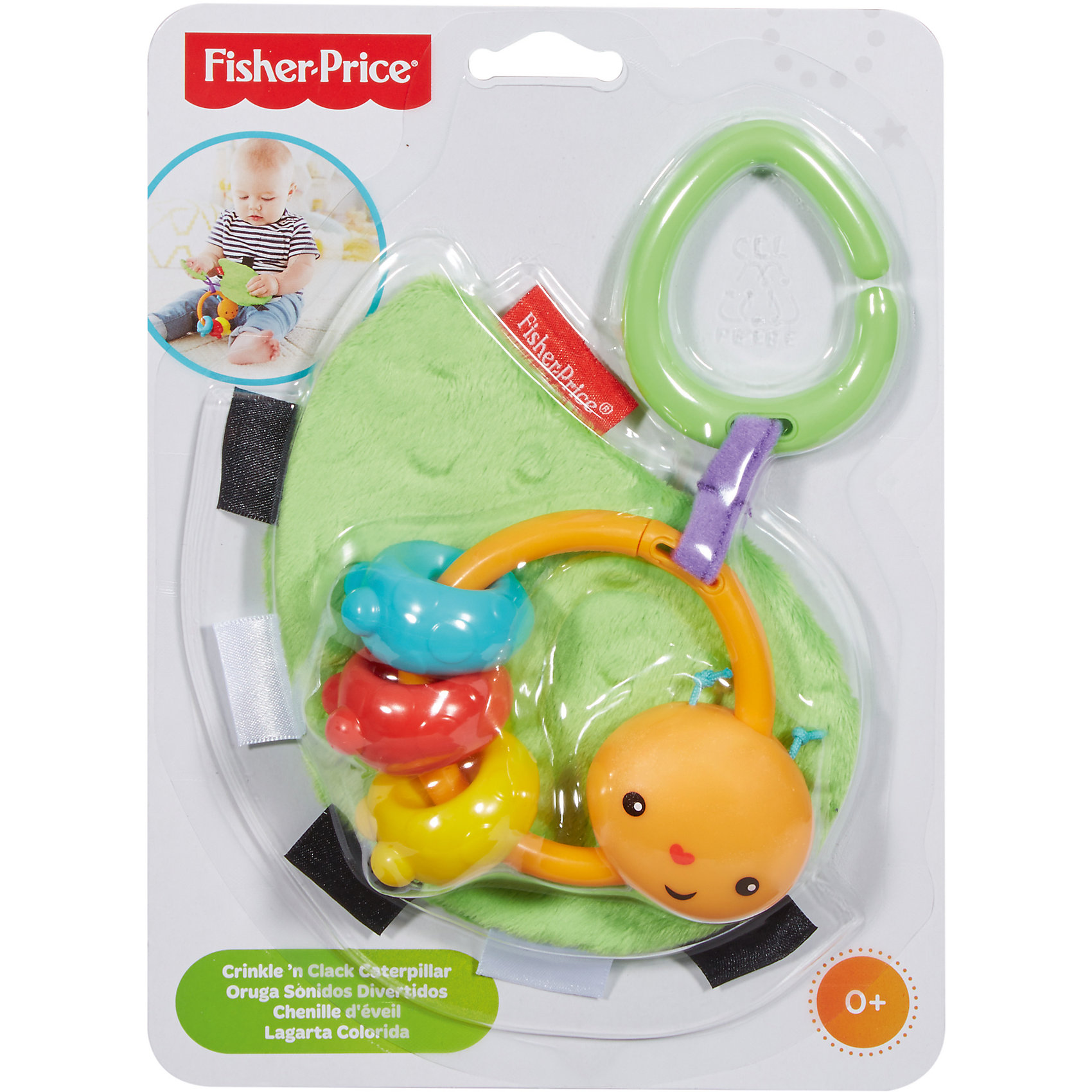 Прорезыватель Гусеничка, Fisher Price (Mattel)