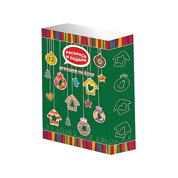 Купить Набор для раскрашивания Раскрась и подари - Елочные игрушки Бумбарам, Россия, Унисекс