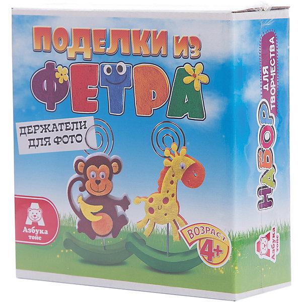 Азбука Тойс Держатели для фото из фетра Обезьянка и жираф