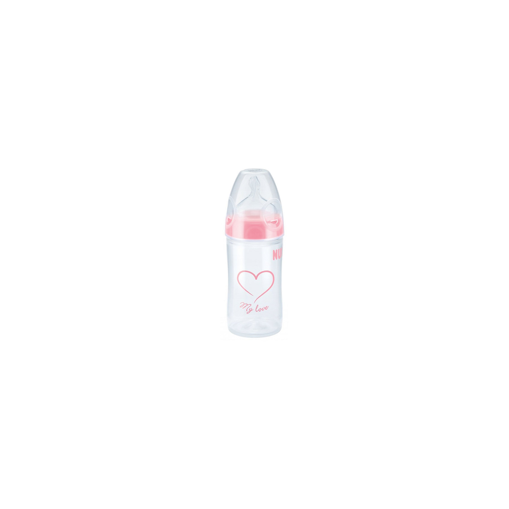Бутылочка First Choice New Classic из ПП 150 мл + сил.соска  FC+ М р-р1, NUK, розовый