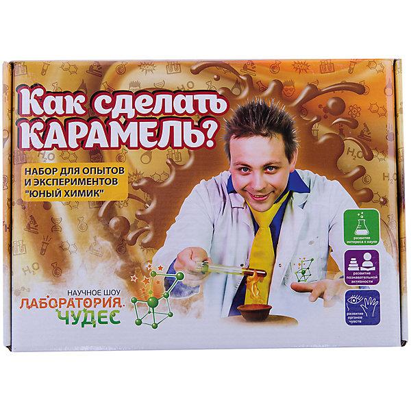 Лаборатория чудес Набор Юный химик, Как сделать карамель?