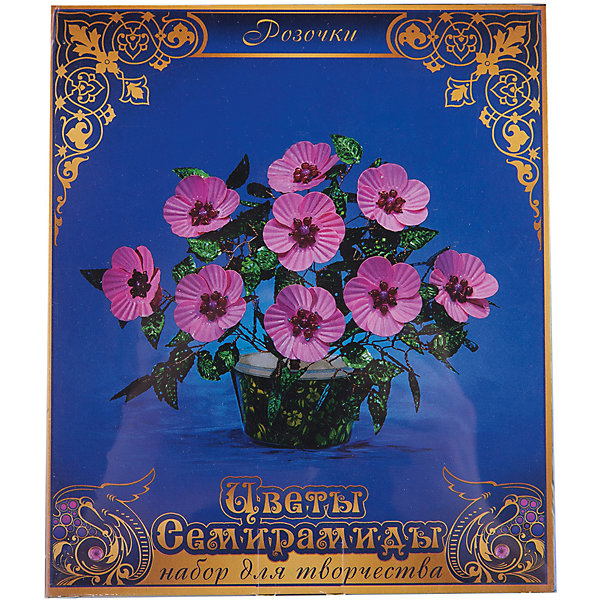 Цветы Семирамиды Набор Цветы Семирамиды Розочки цветы narilatha