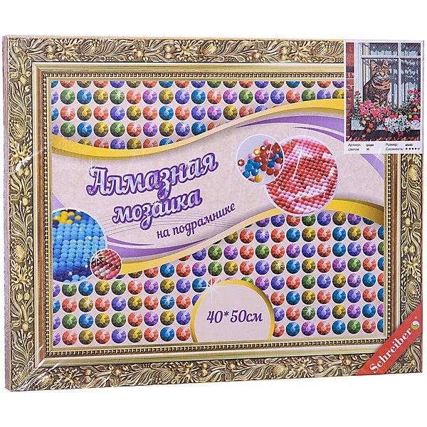 Алмазная мозаика 40х50 см КОШКИ/СОБАКИ, 5 дизайнов - Раскраски