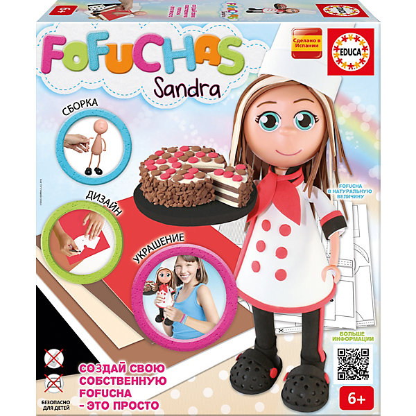 Fofucha Фофуча Сандра - набор для творчества в виде куклы набор для творчества hobby