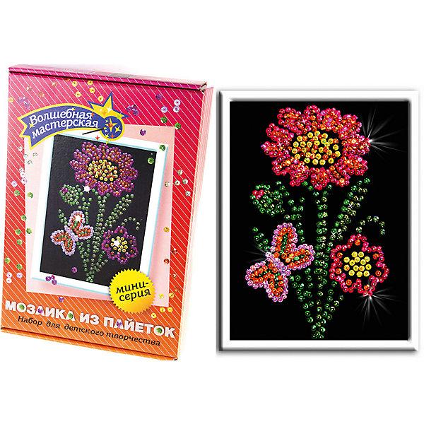 Волшебная мастерская Мозаика из пайеток Цветочек