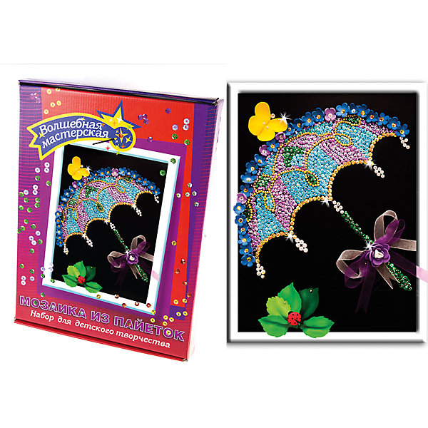 Волшебная мастерская Мозаика из пайеток Зонтик