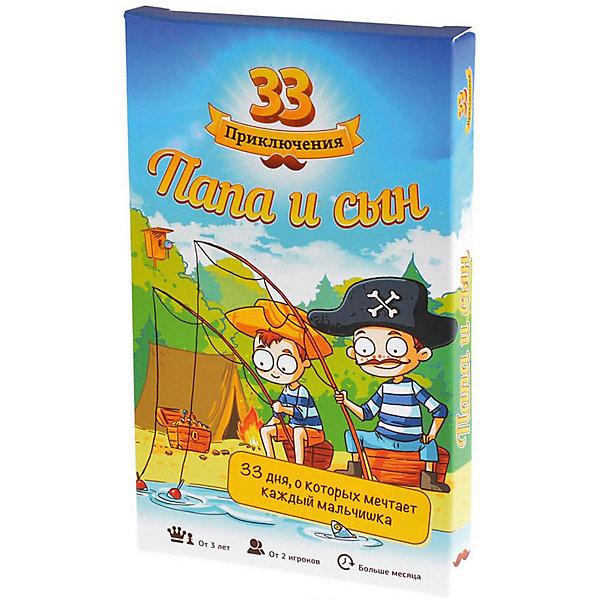 Магеллан Настольная игра 33 приключения. Папа и сын, Магеллан игра карточная magellan 33 приключения папа и сын