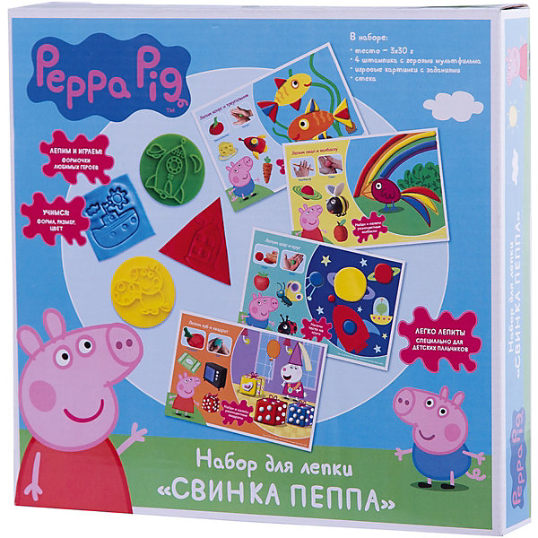 Росмэн Набор для лепки Свинка Пеппа всё для лепки свинка пеппа peppa pig набор для лепки на даче у пеппы