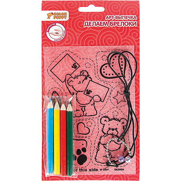 Color Puppy Набор для творчества Арт-выпечка Брелоки Мишка  наборы для творчества color puppy набор для творчества гравюра цветная