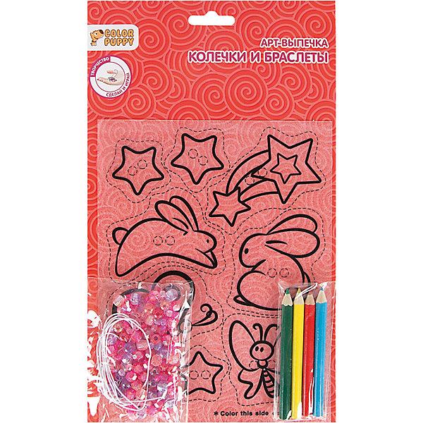 Color Puppy Набор для творчества Арт-выпечка Колечки и браслетики бусики колечки кулон оберег 7 камней весы самоцветы арт пд кам1040