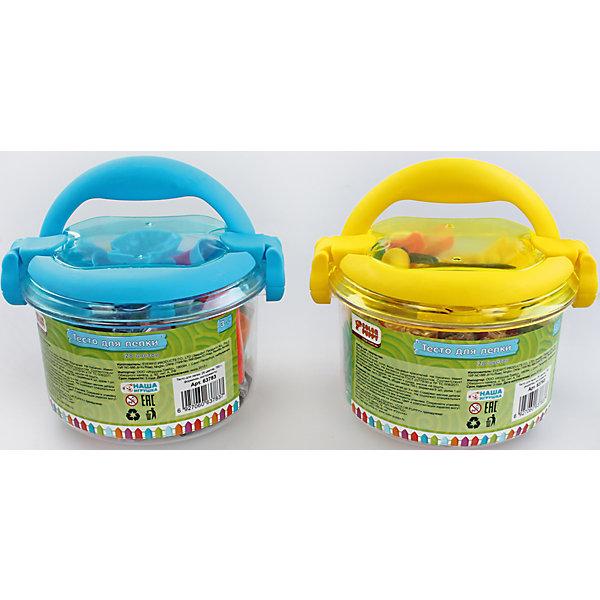 Тесто для лепки: 28 цветов, 785г, формочки, инструменты Color Puppy