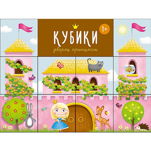 Купить Кубики Дворец принцессы , Stellar, Стеллар, Россия, Женский