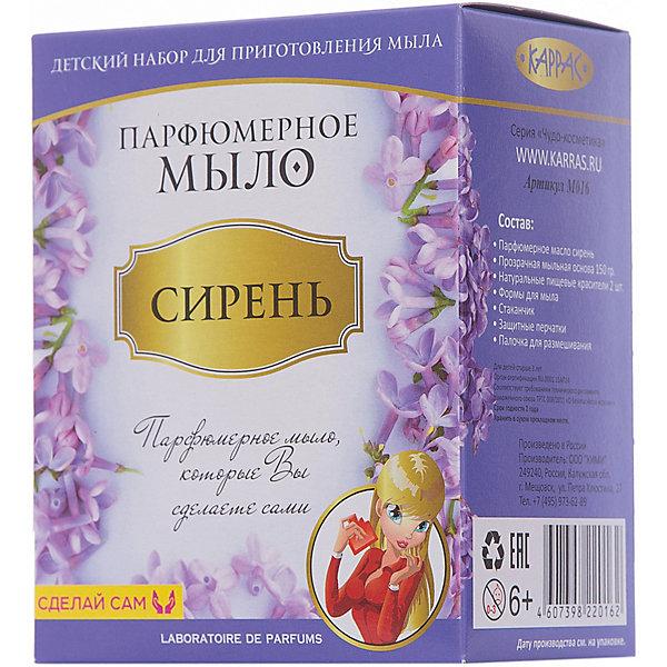 Фотография товара парфюмерное мыло Сирень (5083840)