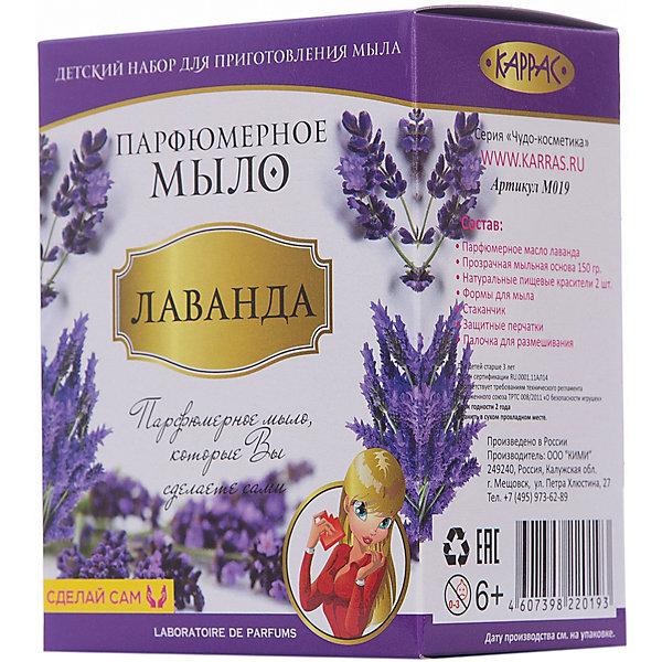 Фотография товара парфюмерное мыло Лаванда (5083841)