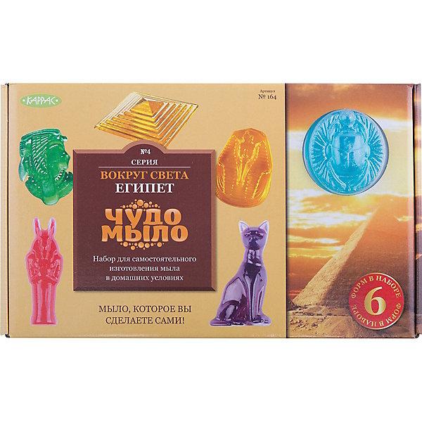 Каррас Чудо-Мыло Египет (большой набор) каррас набор для творчества чудо мыло египет малый набор