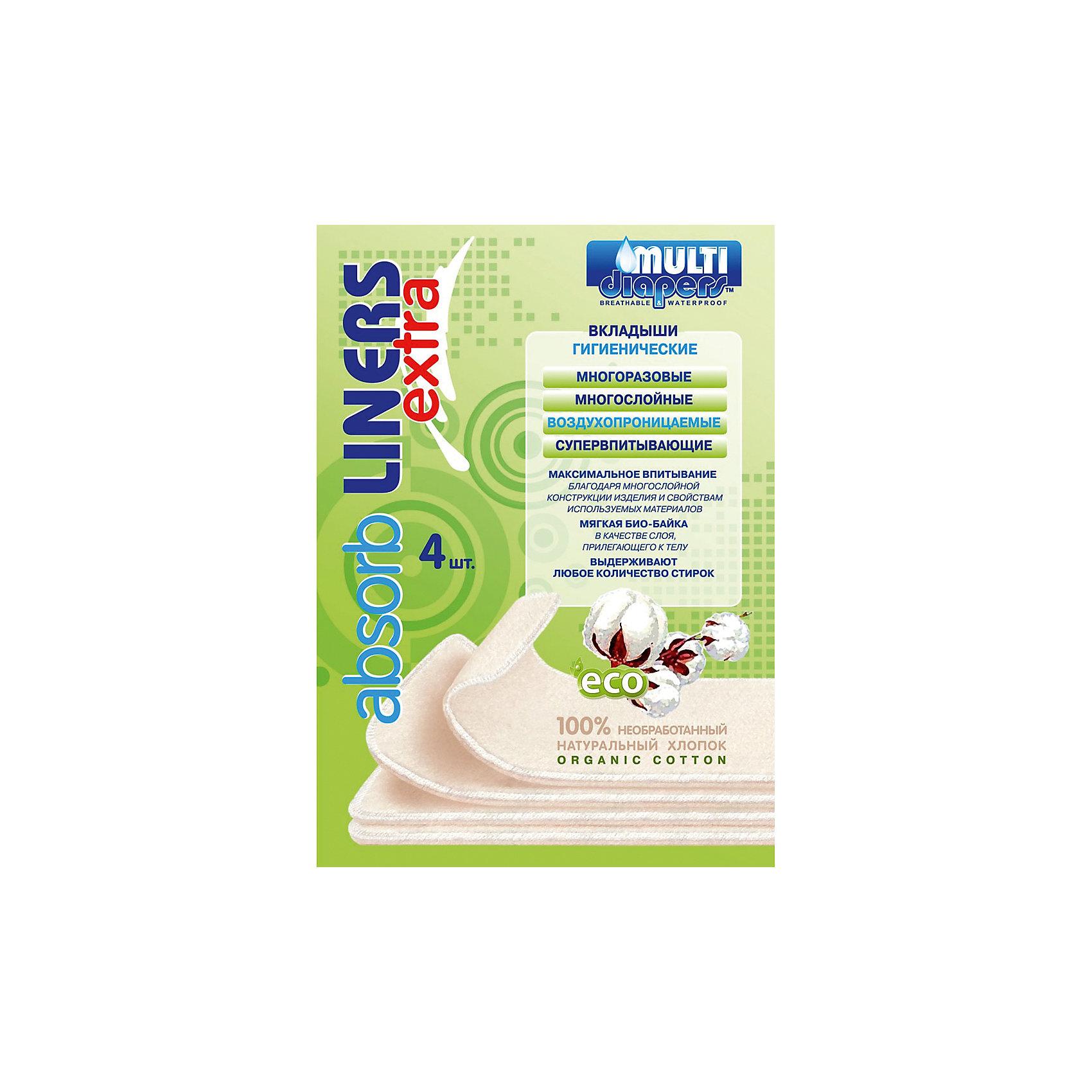 Многоразовые вкладыши Extra (4 шт), Multi Diapers