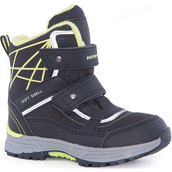 Ботинки  для мальчика КотофейБотинки<br>Ботинки  для мальчика Котофей.<br><br>Характеристики:<br><br>- Внешний материал: искусственная кожа, текстиль<br>- Внутренний материал: мех шерстяной<br>- Стелька: войлок<br>- Подошва: филон, ТЭП<br>- Тип застежки: липучки<br>- Вид крепления обуви: клеевой<br>- Цвет: черный, желтый<br>- Сезон: зима<br>- Температурный режим: от +5 до -15 градусов<br>- Пол: для мальчиков<br><br>Ботинки торговой марки Котофей понравится абсолютно всем мальчикам! Они особенно хороши для активных прогулок. Верх выполнен из влагоотталкивающего текстиля и кожи. Подкладка - из натуральной шерсти, имеется дополнительная стелька из войлока, поэтому ножке в такой обуви тепло и уютно. Между материалами верха и подклада вшит специальный мембранный материал, отталкивающий влагу, но позволяющий ногам дышать. Мыс защищен. Гибкая, широкая, клеевая подошва с рельефным протектором обеспечит превосходное сцепление с поверхностью. Снижение ударной нагрузки и повышенную устойчивость обеспечивает в подошве слой из материала филон, который часто используется в спортивной обуви. Вторая часть подошвы из термоэластопласта (ТЭП) – пластичного материала, отлично амортизирующего при шаге, не теряющего своих свойств при понижении температур, предотвращающего скольжение. Два ремня с липучкой позволяют не только быстро обувать и снимать ботинки, но и обеспечивают плотное прилегание обуви к стопе. Детская обувь «Котофей» качественна, красива, добротна, комфортна и долговечна. Она производится на Егорьевской обувной фабрике. Жесткий контроль производства и постоянное совершенствование технологий при многолетнем опыте позволяют считать компанию одним из лидеров среди отечественных производителей детской обуви.<br><br>Ботинки  для мальчика Котофей можно купить в нашем интернет-магазине.<br>Ширина мм: 262; Глубина мм: 176; Высота мм: 97; Вес г: 427; Цвет: белый; Возраст от месяцев: 48; Возраст до месяцев: 60; Пол: Мужской; Возраст: Детский; Размер: 28,29,35,34,33,32,31,30; SKU: 50