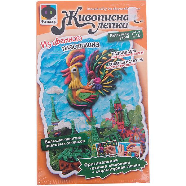 Купить Живописная лепка. Радостное утро, Фантазер, Россия, Унисекс