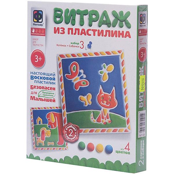 Fantazer Витражный пластилин Набор №3