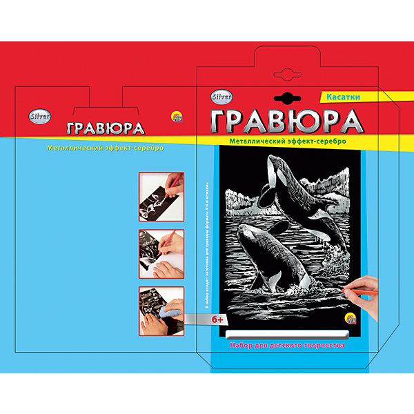 """Фотография товара гравюра А4 в конверте """"Косатки"""" (5096842)"""