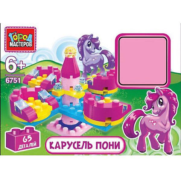 Город мастеров Конструктор Карусель  двумя прозрачными пони,