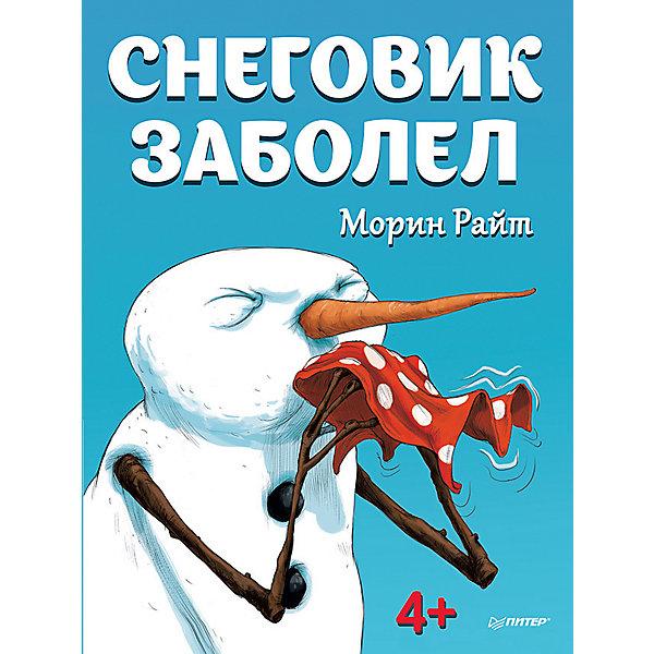 Снеговик заболелНовогодние книги<br>Характеристики товара:<br><br>• материал: бумага<br>• размер: 30х22х4 см<br>• вес: 300 г<br>• страниц: 32<br>• обложка: твердая<br>• цветные иллюстрации<br>• страна бренда: РФ<br>• страна изготовитель: РФ<br><br>Добрая и интересная сказка, которая содержится в этой книжке, поможет не только занять ребенка и привить ему любовь к чтению. Такие сказки воспитывают в детях умение сочувствовать, заботиться о других, дают понимание о добре и зле, хорошем и плохом - учат вечным ценностям.<br>Издание выпущено в удобном формате, с красивыми иллюстрациями. Хорошее качество печати, крепкий переплет. Изделие производится из качественных и проверенных материалов, которые безопасны для детей. Чтение помогает детям развивать воображение, логику, мышление, творческие способности, усидчивость и внимательность.<br><br>Издание Снеговик заболел можно купить в нашем интернет-магазине.<br>Ширина мм: 298; Глубина мм: 221; Высота мм: 4; Вес г: 325; Возраст от месяцев: 12; Возраст до месяцев: 60; Пол: Унисекс; Возраст: Детский; SKU: 5101003;