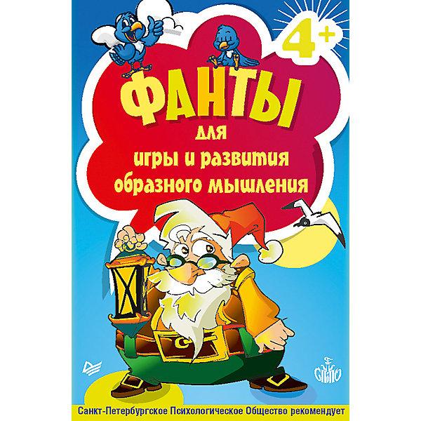 ПИТЕР Фанты для игры и развития образного мышления (45 карточек) настольные игры питер фанты для детей пантомима page 6