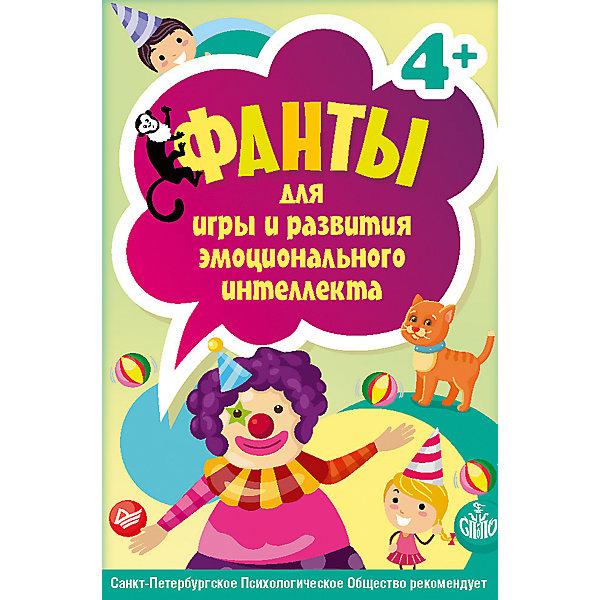 ПИТЕР Фанты для игры и развития эмоционального интеллекта (45 карточек) настольные игры питер фанты для детей пантомима page 6
