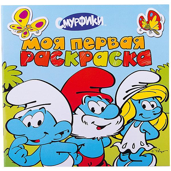 Купить Моя первая раскраска (голубая), Смурфики, Росмэн, Россия, Унисекс