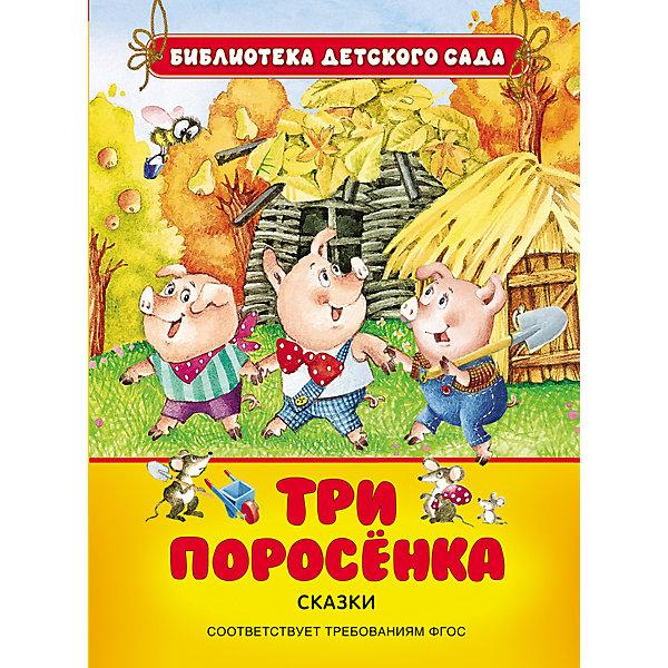 Росмэн Три поросенка fenix сказки на английском и русском три поросенка дюймовочка