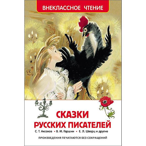 Росмэн Сказки русских писателей