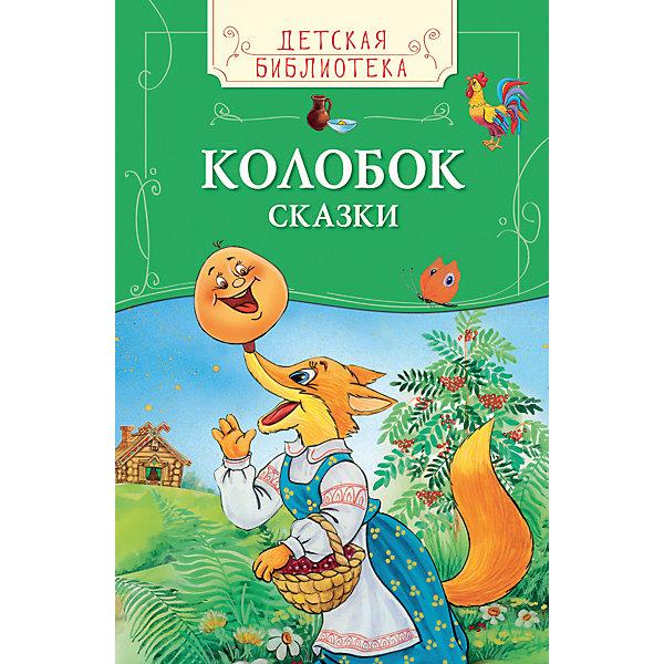 Росмэн Сказки Колобок азбукварик золушка и другие сказки говорящие сказки