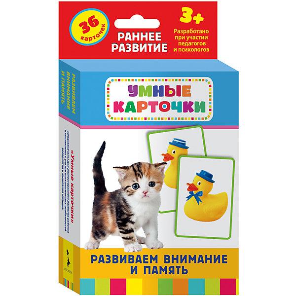 Купить Развиваем внимание и память, развивающие карточки 3+, Росмэн, Россия, Унисекс