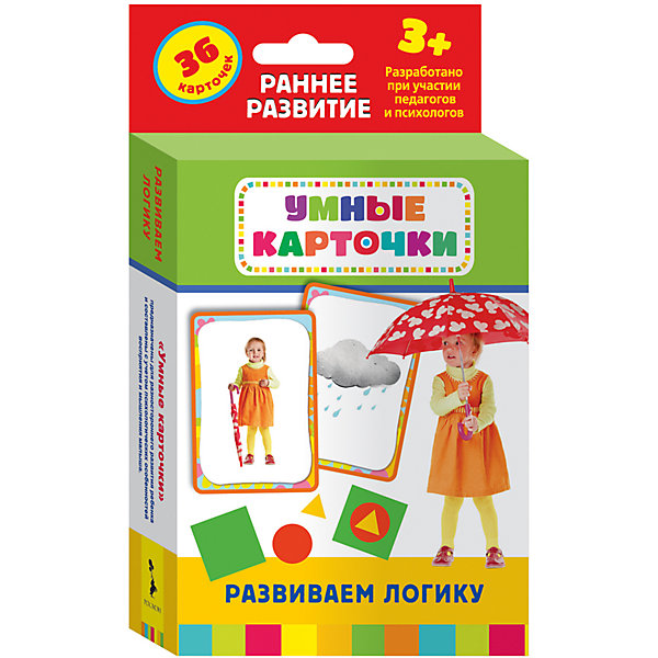 Купить Развиваем логику, развивающие карточки 3+, Росмэн, Россия, Унисекс