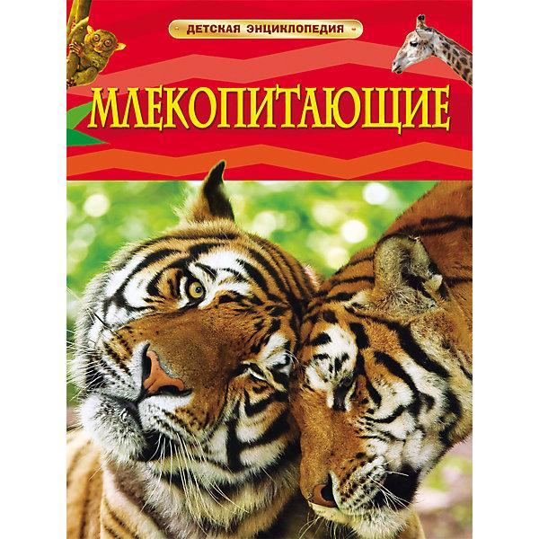 Росмэн Млекопитающие, Детская энциклопедия