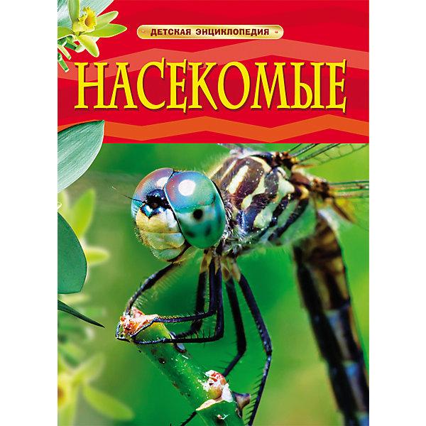 Насекомые, Детская энциклопедияДетские энциклопедии<br>Характеристики товара:<br><br>- цвет: разноцветный;<br>- материал: бумага;<br>- страниц: 48;<br>- формат: 20 x 26 см;<br>- обложка: твердая;<br>- цветные иллюстрации.<br><br>Эта интересная книга с иллюстрациями станет отличным подарком для ребенка. Она содержит в себе ответы на вопросы, которые интересуют малышей. Всё представлено в очень простой форме! Талантливый иллюстратор дополнил книгу качественными рисунками, которые помогают ребенку понять суть многих вещей в нашем мире. Удивительные и интересные факты помогут привить любовь к учебе!<br>Чтение - отличный способ активизации мышления, оно помогает ребенку развивать зрительную память, концентрацию внимания и воображение. Издание произведено из качественных материалов, которые безопасны даже для самых маленьких.<br><br>Книгу Насекомые, Детская энциклопедия от компании Росмэн можно купить в нашем интернет-магазине.<br>Ширина мм: 275; Глубина мм: 210; Высота мм: 7; Вес г: 339; Возраст от месяцев: 60; Возраст до месяцев: 84; Пол: Унисекс; Возраст: Детский; SKU: 5109971;