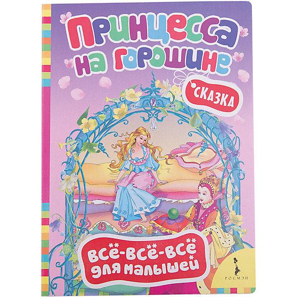 Х-К. Андерсен. Принцесса на горошине, Всё-всё-всё для малышейОзнакомление с художественной литературой<br>Характеристики товара:<br><br>- цвет: разноцветный;<br>- материал: бумага;<br>- страниц: 8;<br>- формат: 16 х 22 см;<br>- обложка: твердая;<br>- иллюстрации.<br><br>Эта интересная книга с иллюстрациями станет отличным подарком для ребенка. Она поможет малышу расширить словарный запас и узнать известную поучительную сказку, которую любит не одно поколение. Талантливый иллюстратор дополнил книгу качественными рисунками, которые помогают ребенку познавать мир.<br>Чтение - отличный способ активизации мышления, оно помогает ребенку развивать зрительную память, концентрацию внимания и воображение. Издание произведено из качественных материалов, которые безопасны даже для самых маленьких.<br><br>Книгу Х-К. Андерсен. Принцесса на горошине, Всё-всё-всё для малышей от компании Росмэн можно купить в нашем интернет-магазине.<br>Ширина мм: 220; Глубина мм: 160; Высота мм: 5; Вес г: 113; Возраст от месяцев: 0; Возраст до месяцев: 36; Пол: Унисекс; Возраст: Детский; SKU: 5110239;