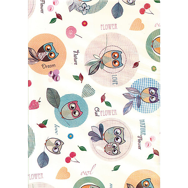 Roxy-Kids Клеёнка-наматрасник с ПВХ покрытием, Roxy-Kids, совы