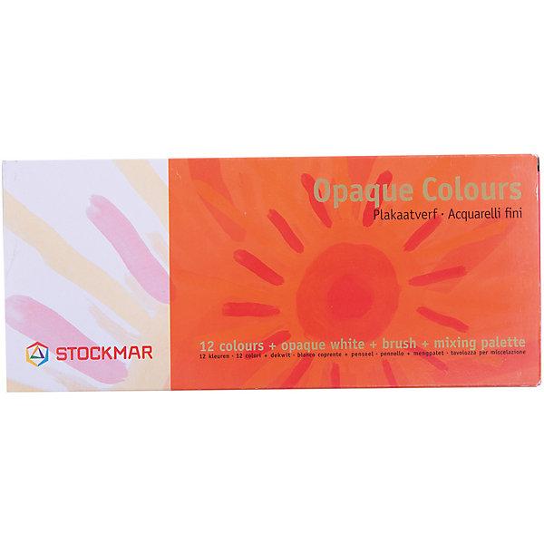 Stockmar Краски акварельные в жестяной упаковке, 12 цветов, Stockmar